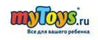 myToys.ru дарит Вам пазл! - Дзержинск